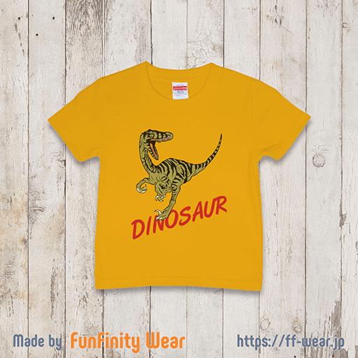 恐竜のオリジナルTシャツのデザイン例その2