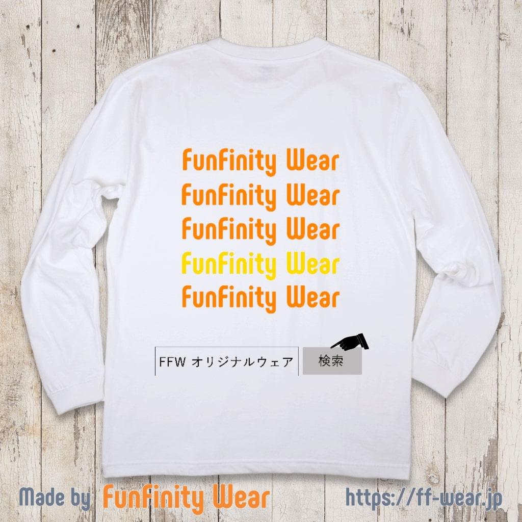 オリジナルTシャツ FFW広告デザイン