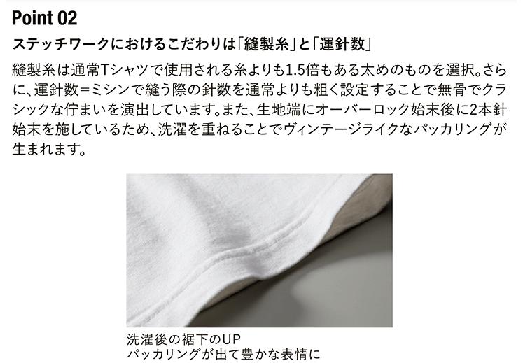 UA4252Tシャツの詳細説明その2