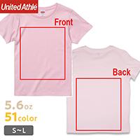 裾までバックプリントが可能なオリジナルTシャツ