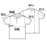 オリジナルポロシャツのシルエット