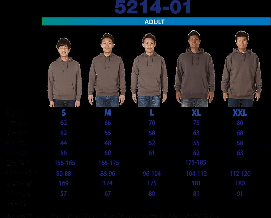 5214-01シルエット比較(男性)