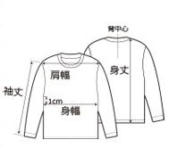 サイズ詳細(長袖Tシャツ)