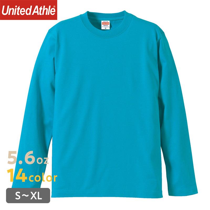 5.6oz 袖リブなし長袖Tシャツ