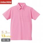 5051-01 表面(ピンク)
