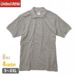 5543-01 正面(ミックスグレー)