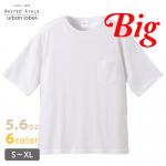 5008-01 正面(オフホワイト)