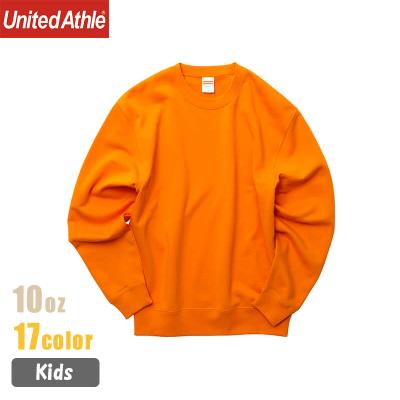 子供用:オレンジ